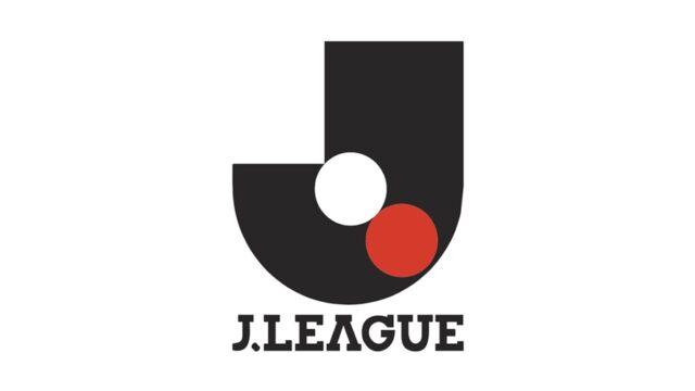 Jリーグ サッカー